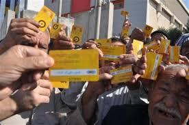هيئة التقاعد الوطنية تباشر دفع رواتب المتقاعدين العسكريين لوجبة تشرين الثاني