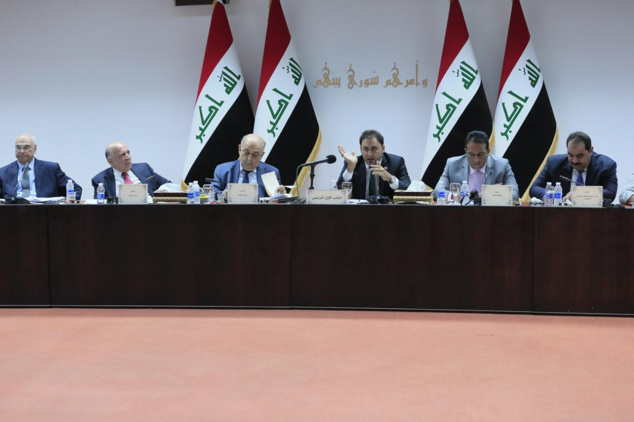 The House of Representatives calls for financial control to do its role in auditing the accounts of the Kurdistan Region Image