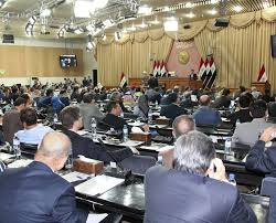 هيئة مجلس النواب تحدد العاشر من كانون الثاني لبدء الفصل التشريعي
