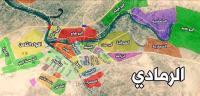 قائد الشرطة الاتحادية يعلن مقتل 18 قناص داعشي شرق الرمادي