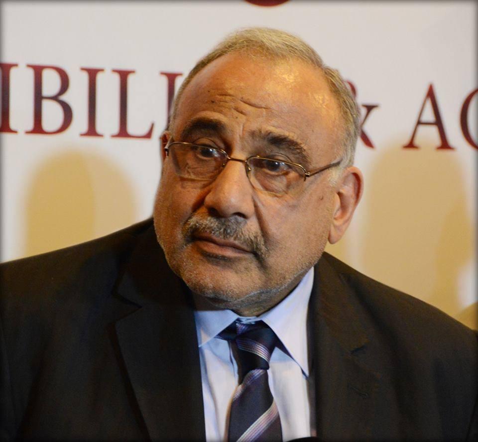 عبد المهدي يوضح موقفه من قرارات العبادي خلال مدة تصريف الاعمال