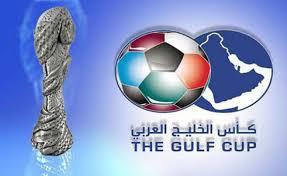 البحرين تعلن طلبها استضافة بطولة خليجي 25 المقررة في العراق