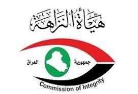 منع هدر أكثر من نصف مليار دينارٍ من المال العام في مديرية بلدية بعقوبة