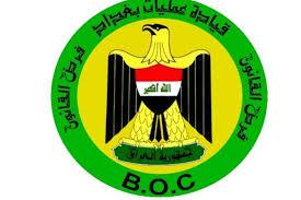 القبض على متهمين اثنين بالإرهاب والخطف بكمين استخباري في بغداد