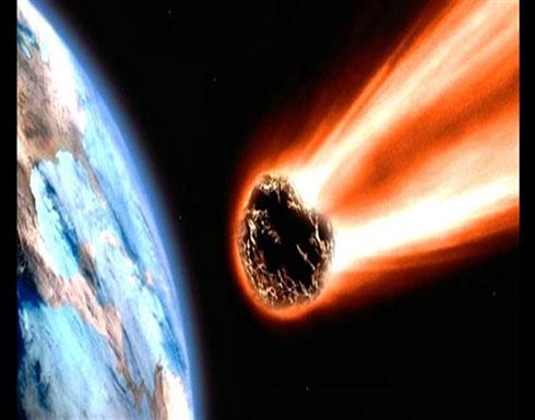 كارثة كونية كبرى تهدد كوكب الأرض الأربعاء المقبل ؟؟؟