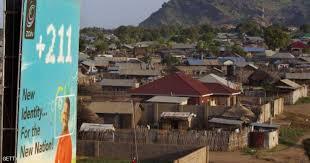 قتلى في هجوم على ملهى ليلي في جنوب السودان