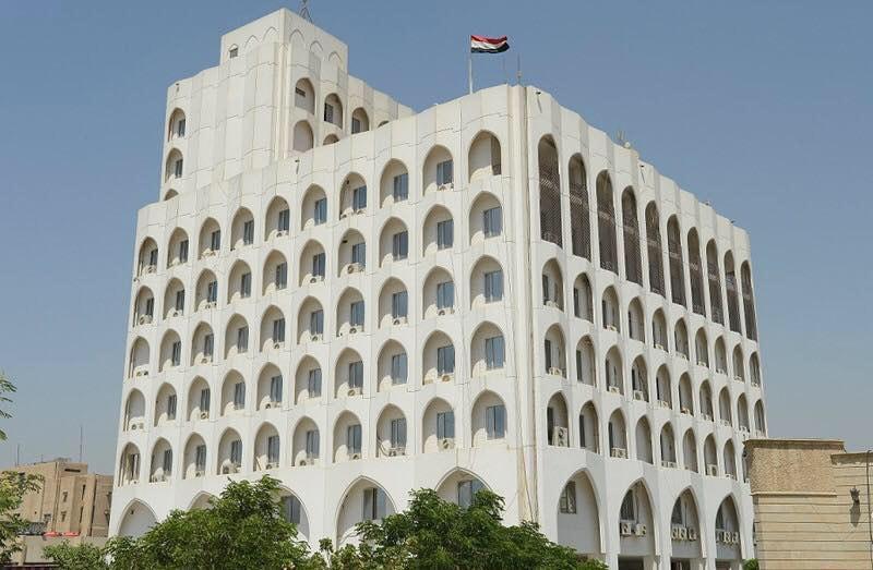 """العراق يدين استهداف مطار """"أبها"""" المدني وناقلتي النفط"""