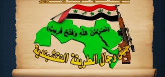 The Baath Party and other factions in Jordan develop a plan to divide Iraq