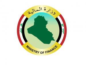 بالوثيقة ..  المالية تطالب الوزارات كافة بإيقاف التعيينات ابتداءً من الغد
