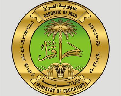 التربية تفتتح ثلاث مدارس في صلاح الدين وتجهيزها بالمستلزمات