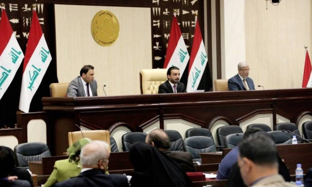 Parliament opens the first chapter of the second legislative year by reading seven laws Image