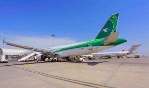 بمشاركة مسؤولين في الحكومة المحلية ..  تم افتتاح مطار كركوك الدولي