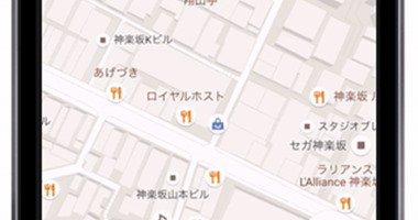 مزايا بخدمة خرائط جوجل لم تسمع عنها من قبل