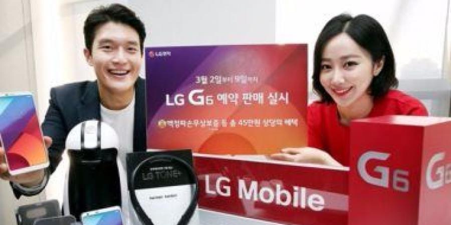 بيع 20 ألف نسخة من هاتف LG G6 فى أول يوم من إطلاقه