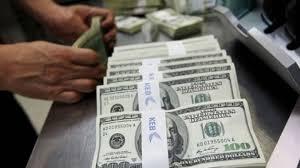 تراجع مبيعات البنك المركزي إلى 167.79 مليون دولار