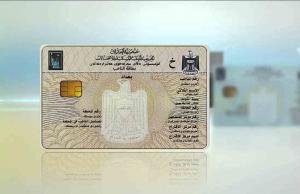 نائب يحذر من عمليات شراء البطاقات الانتخابية