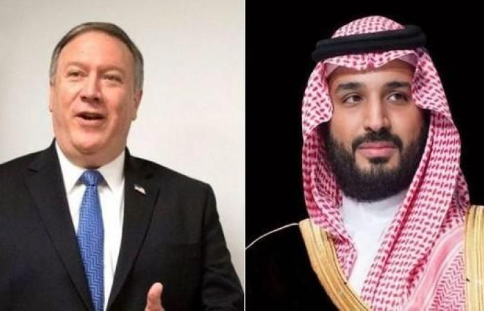 ولي العهد السعودي وبومبيو يبحثان مستجدات المنطقة