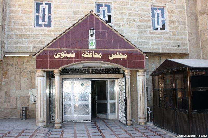 سب وشتم وفوضى خلال جلسة مجلس محافظة نينوى