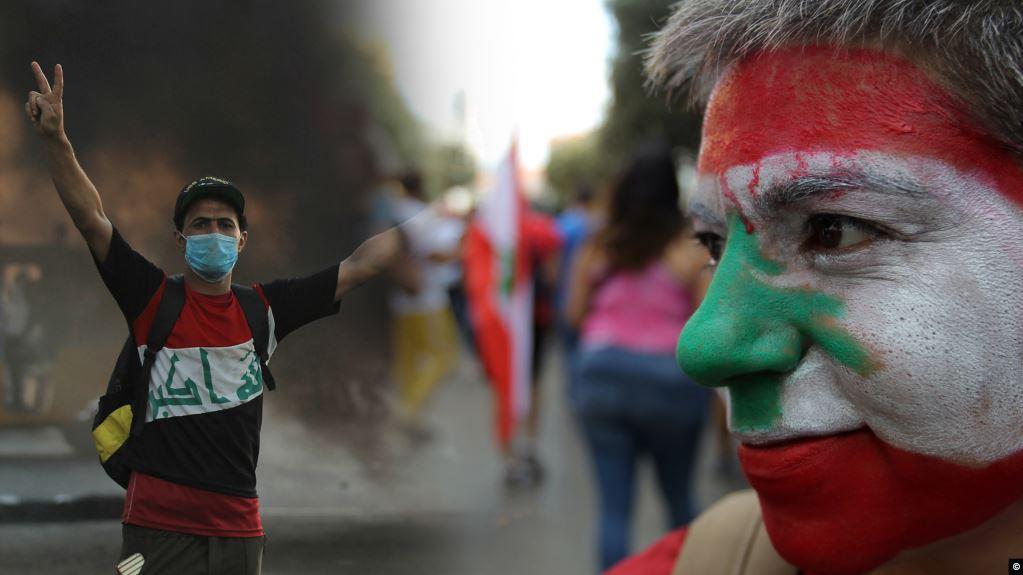 لبنان والعراق ..  شعوب ترفض بصمة إيران المدمرة