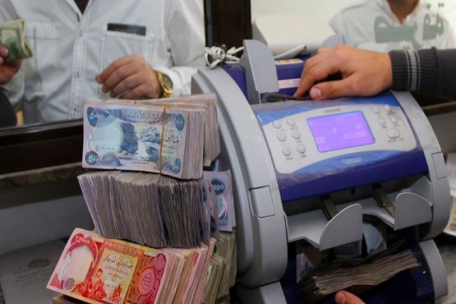 "Parliamentary finance for the ""news"" budget deficit 2020 exceeds 40 trillion dinars Image"