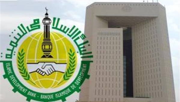 Baghdad is seeking hosted by 500 million loan from the Islamic Bank