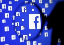 استطلاع للرأي: 65٪ من مستخدمي «فيسبوك» ثقتهم تراجعت في إدارة الموقع