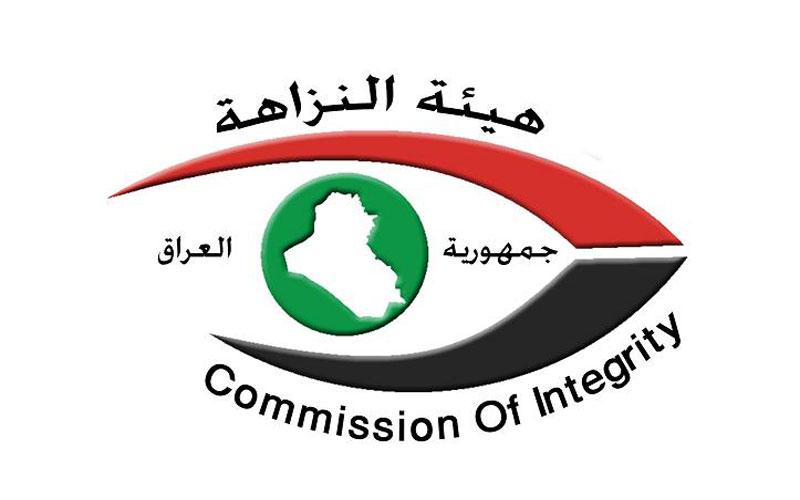 النزاهة تضبط مسؤولين في نقابات عمال نينوى لجبايتهما مبالغ مالية خلافاً للقانون