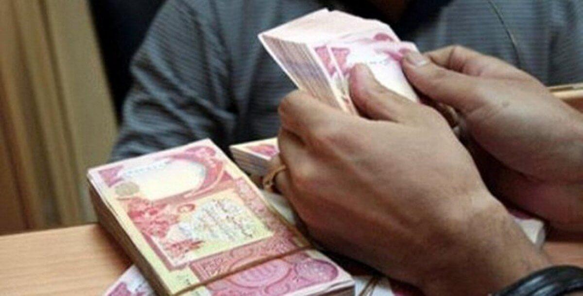 مالية الإقليم تبدأ بتوزيع رواتب الصحة والتربية وفق النظام الجديد