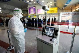 بالوثيقة ..  الصحة تخاطب النقل للتريث بنقل الوافدين من خارج العراق