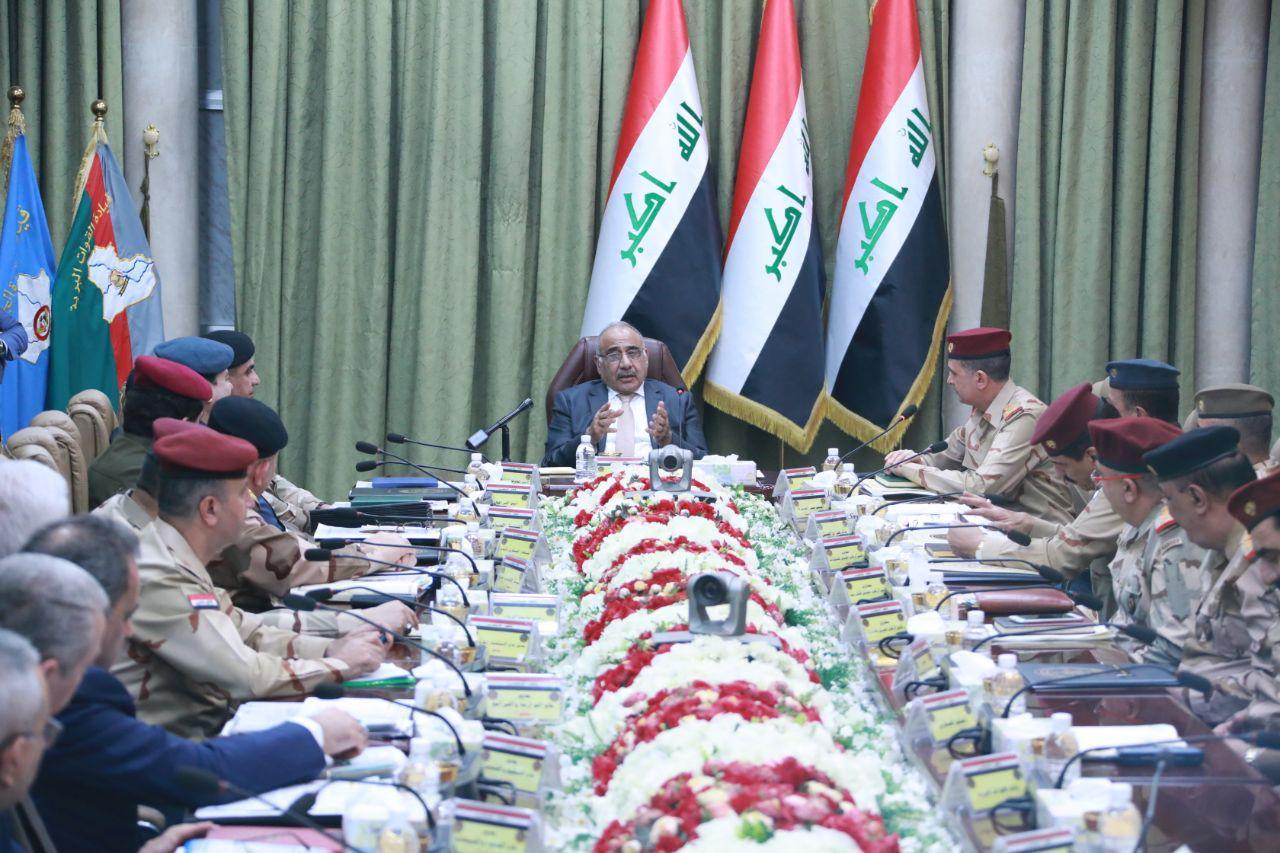 ماذا دار بين عبد المهدي وكبار قيادات الجيش العراقي اليوم؟