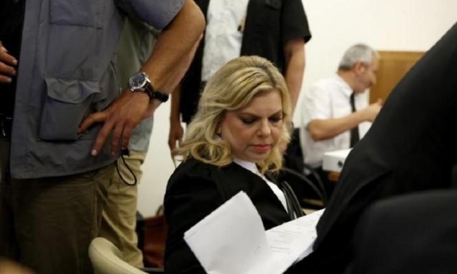 تقديم سارة نتنياهو للمحاكمة بتهم فساد