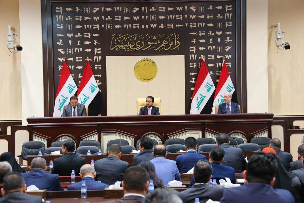 البرلمان يعلن استكماله الكابينة الوزارية في جلسته القادمة السبت المقبل