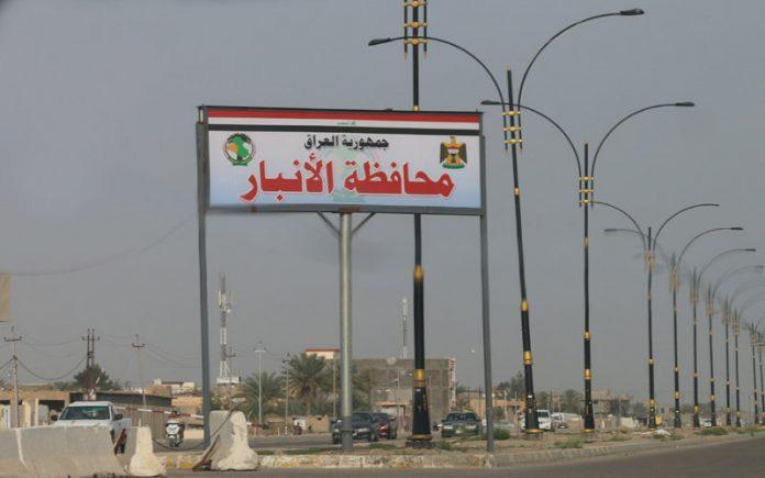 الانبار: الوضع الامني على طول الشريط الحدودي مع سوريا آمن ومستقر