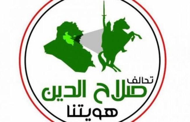 تحالف صلاح الدين هويتنا: اعمار المنشات النفطية في المحافظة ينعش اقتصادها ويقلص عدد العاطلين