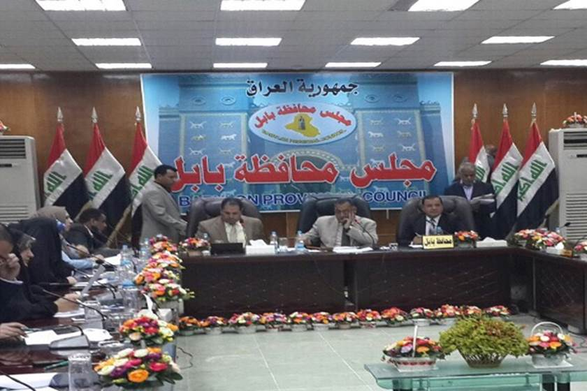 """مجلس بابل يصوت """"سرياً"""" على ثلاثة مناصب في المحافظة"""