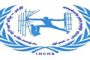 حقوق الانسان تطالب بالافراج عن 50 عراقيا محتجزون لدى السلطات الاسترالية