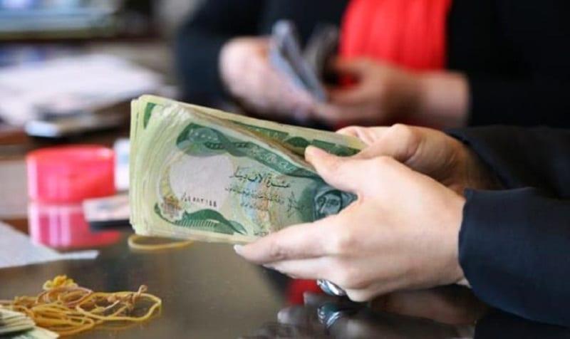 خبيرة اقتصادية: قانون ضريبة الدخل استثنى المتقاعدين وموظفي القطاع العام والاشتراكي