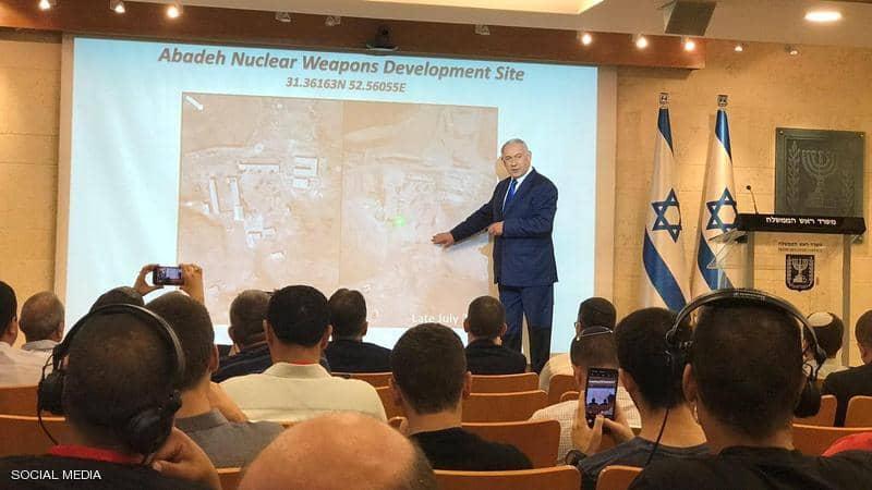 "إسرائيل تكشف ""سرا نوويا إيرانيا"" ..  موقع دمرته طهران بنفسها"