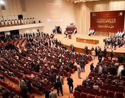 الحلبوسي يترأس الجلسة السادسة لمجلس النواب