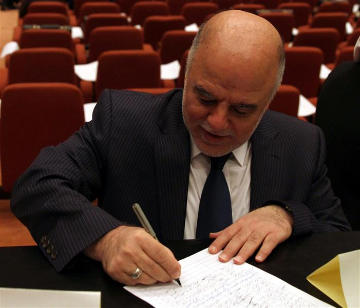 Ministry Abadi formed under American pressure and Kerry to visit Iraq as soon as the government announced