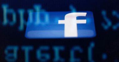 فيس بوك يعلن عن حظر المحتوى المحرض على العنف تزامنا مع حادث شارلوتسفيل