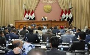 عاجل//  انسحاب تيار الحكمة وتحالف المدني بسبب التصويت على المفوضية