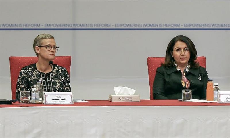 ظهور سيدة العراق الأولى في مؤتمر لمناهضة العنف ضد المرأة .. شاهد الصور