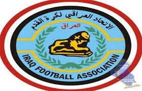 اتحاد الكرة يحدد المحرومين من الجولة 23 من الدوري الممتاز