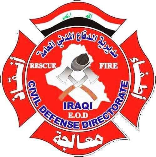 الدفاع المدني تصدر وصايا وإرشادات تزامناً مع توقعات ارتفاع درجات الحرارة في العراق