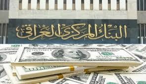 رئيس الاتحاد العام للجمعيات الفلاحية :مزاد العملة يتلاعب بإسعار الفواكه والخضر