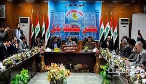 مجلس بابل يعقد جلسة غدا لمناقشة مطالب موظفي عقود الكهرباء المعتصمين