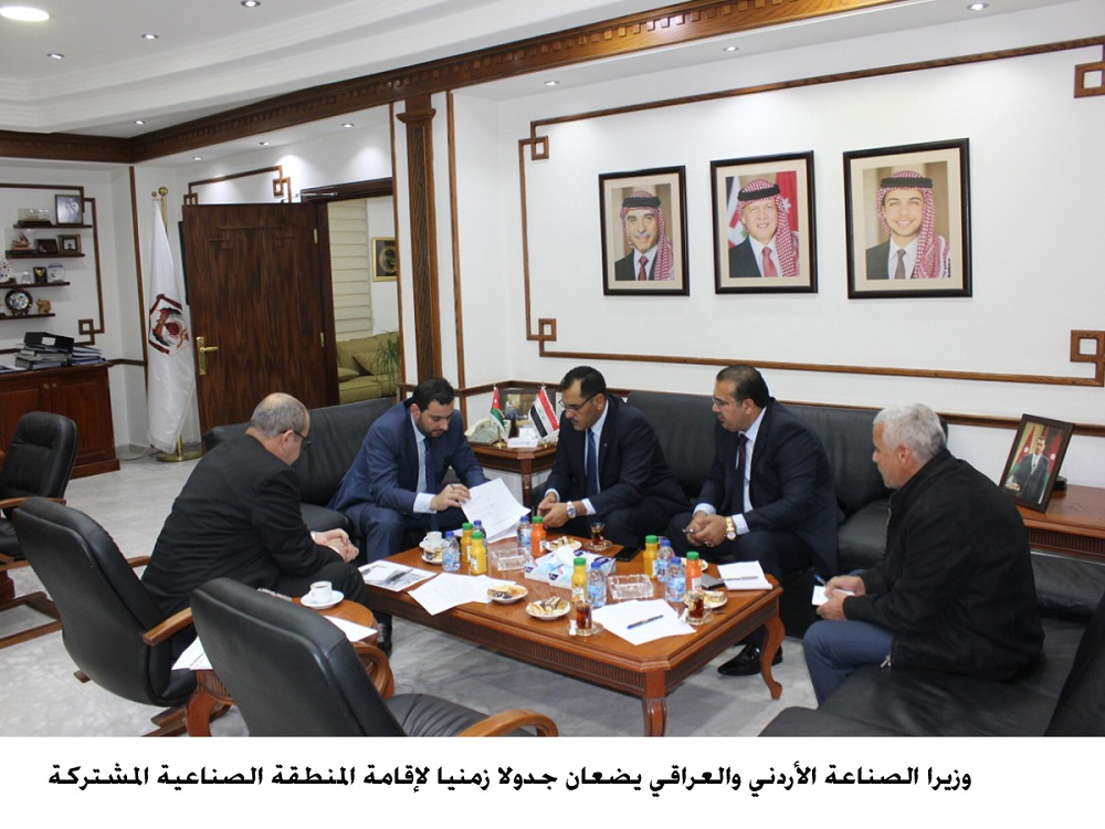 Jordan and Iraq set a timetable for the establishment of a common border industrial zone Image
