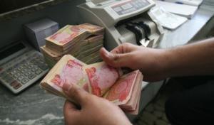 الرافدين يصدر أحدى أدوات الدفع الالكتروني لرواتب موظفي تربية الديوانية