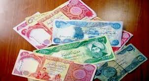the deteriorating conditions behind the spread of counterfeit currency